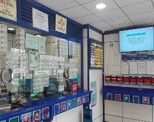 Administración Madrid 121