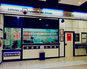 Administración Huelva 13