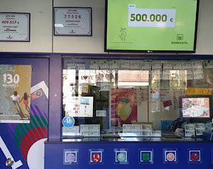Administración Madrid 205