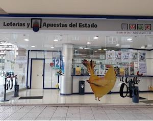 Administración Oviedo 23