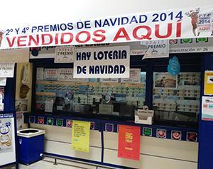 Administración Córdoba 26