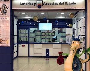 Administración Alcalá de Guadaira 7