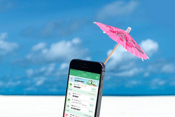 5 ideas para gastarte el dinero si te toca la loter a - Ideas para apuestas ...